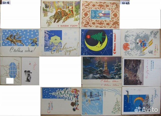 Детских, сколько стоят открытки 1955