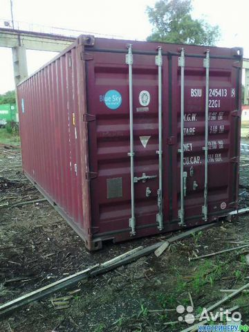 89370628016 Container # 00053