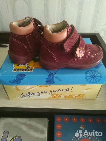 Ботинки для девочки марка котофей 19 размер 89101714197 купить 2