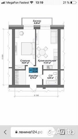 1-к квартира, 52 м², 12/12 эт.