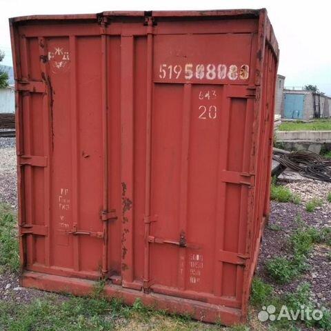 89370628016 Container-cube train No. M1