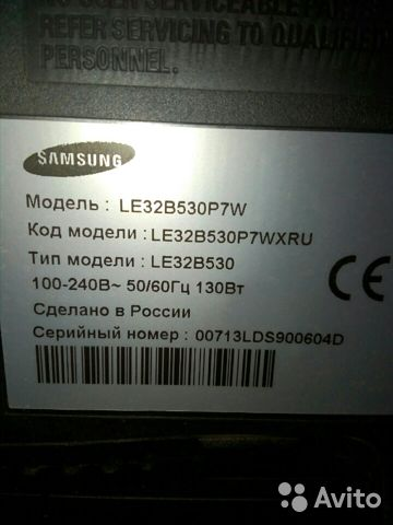 Телевизор Самсунг  89528936531 купить 3