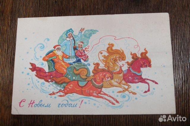 Калуга советские открытки