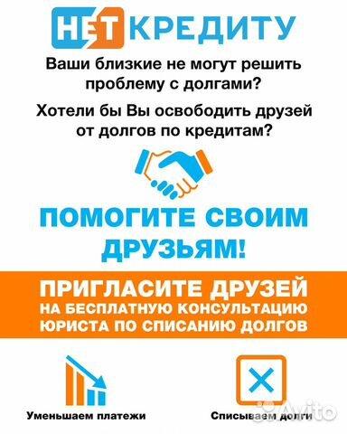 консультация по долгам по кредиту телефон ифнс 10 брянск