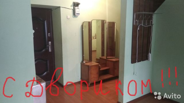 89637966340  3-room apartment, 70 m2, 1/5 floor