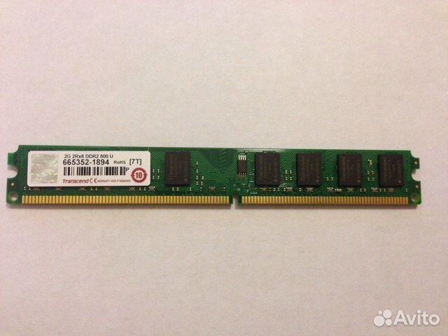 TRANSCEND 2GB DDR2 800 DIMM