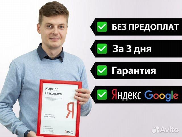 агенство по раскрутке сайта Омутнинск