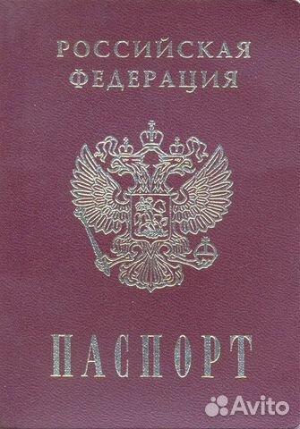Temporary registration