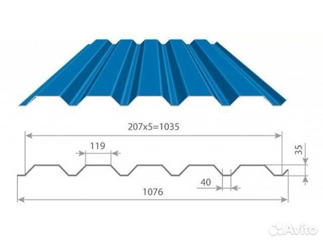 Профнастил (профлист) мп-35, нс-35 для крыш 89116814044 купить 2