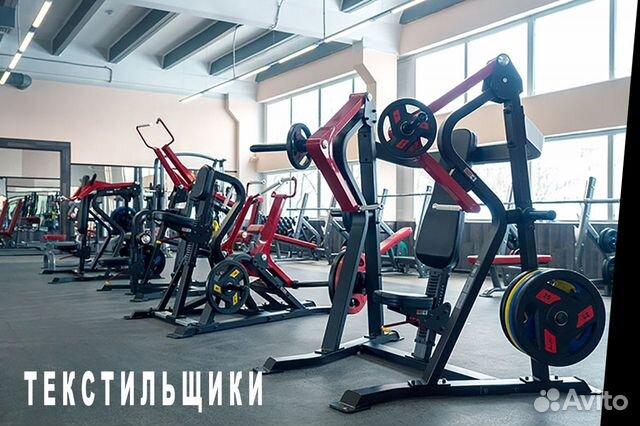 Купить карту фитнес клуб в москве москва повар ночной клуб