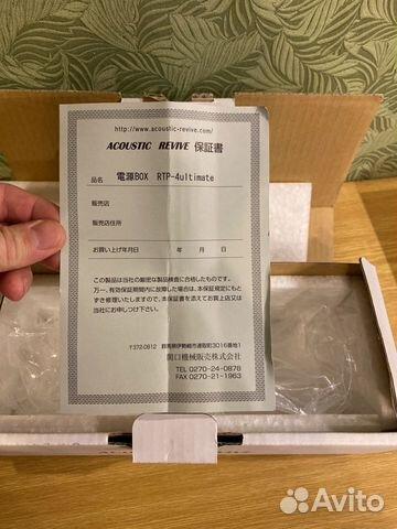 Acoustic Revive RTP-4 ultimate 4 купить 4