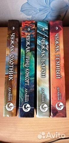 Продам книги купить 1