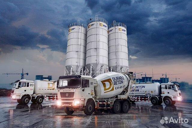 Дешево купить бетон в уфе стоимость мешка цемента м500 в москве