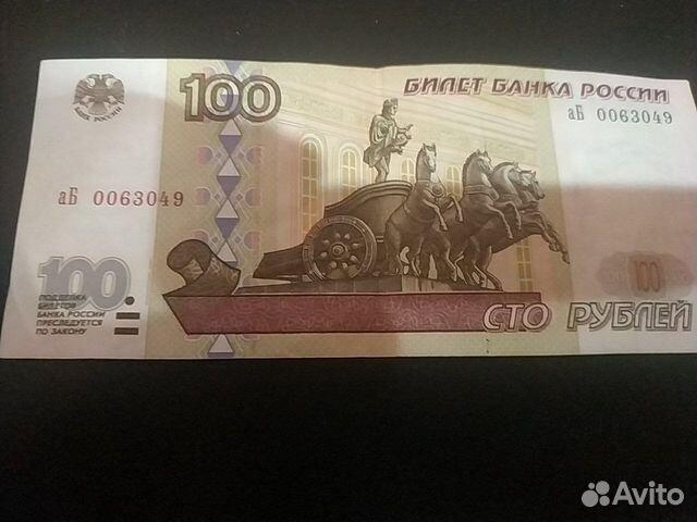 Номинал 100 руб, модификация 2001 года, серия аб