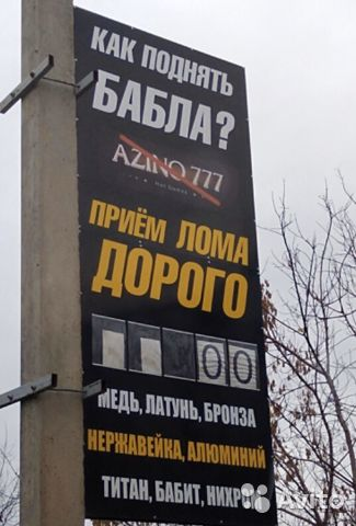 Часов иваново скупка часового г.москва адреса ломбарда