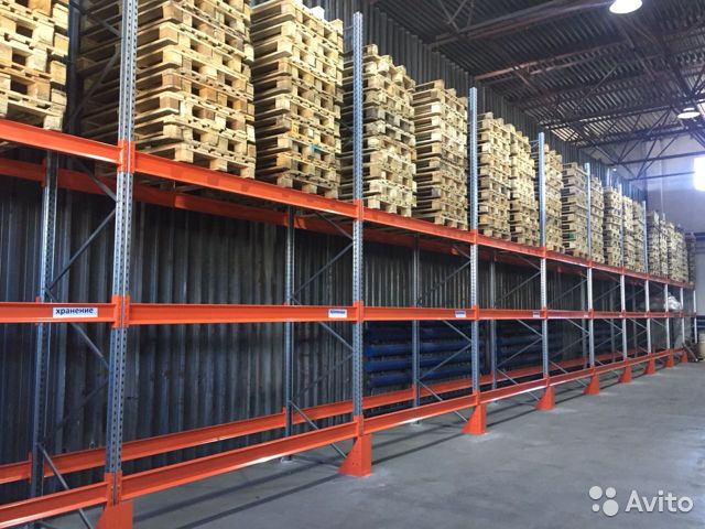 The shelves of the front warehouse buy 1