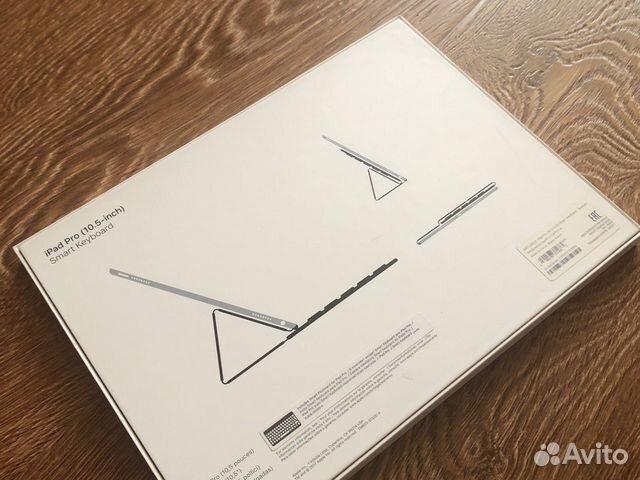 Коробка от подставки/клавиатуры для iPad Pro (10.5 купить 2