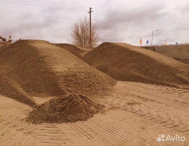 Щебень,песок,пгс,отсев,земля, доставка,самовывоз купить 2