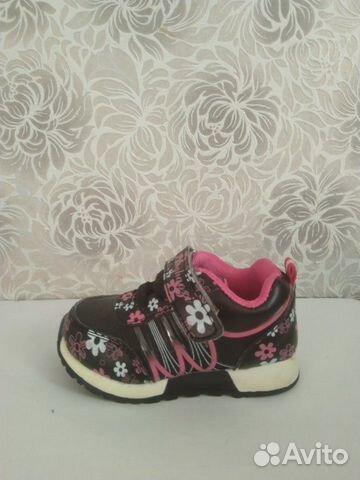Ботинки  89608389435 купить 3