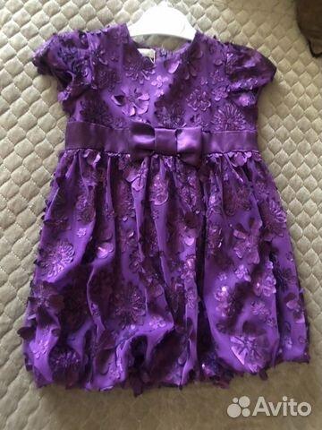 Платье 89285463648 купить 3