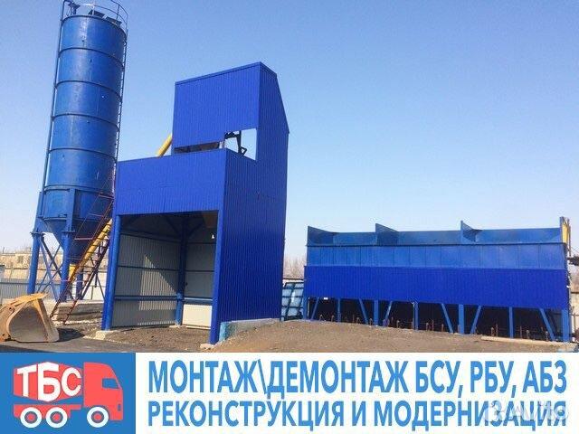 Бетон завод калуга цементный раствор м200 по госту