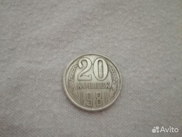 Монеты 1981 г, 1992 г  89871277001 купить 6