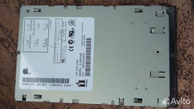 Zip дисковод z100atapi + 2 диска 89997690063 купить 1