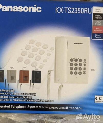Стационарный телефон 89176809919 купить 1