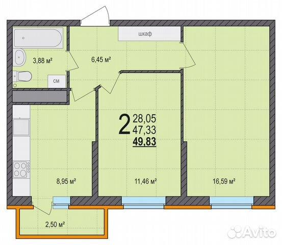 2-к квартира, 49.8 м², 17/18 эт. 84822415888 купить 2