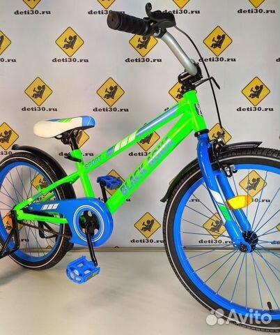 Велосипед 20 дюймов  89371281818 купить 2