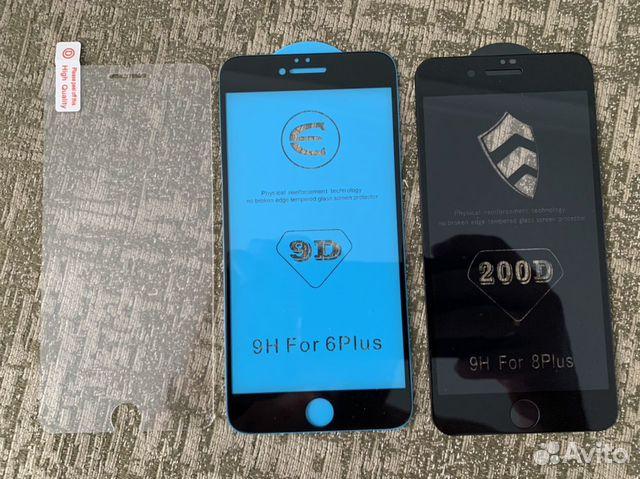 Чехол и защитные стекла iPhone 8 Plus 89142452503 купить 2