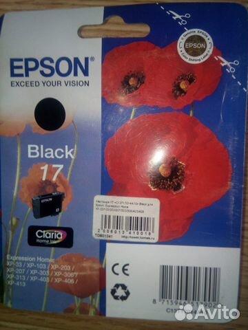 Картридж Epson black 17 89539102510 купить 1