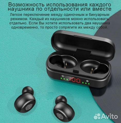 Наушники беспроводные V8 Bluetooth 5.0 супер басс 89214936469 купить 4