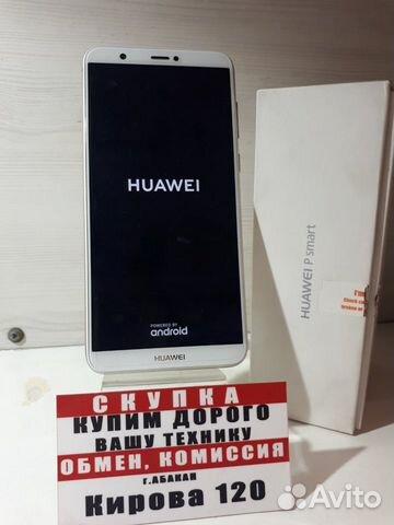 89503079406 Мобильный телефон Huawei p smart (К120)