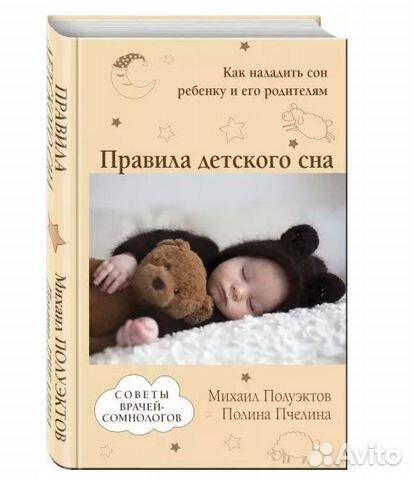 Книги (см. описание)