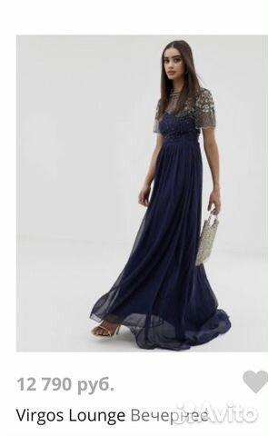 Вечернее платье  89878330256 купить 3