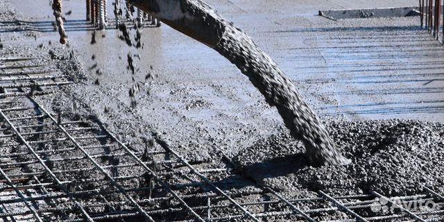 Купить бетон в арске купить бетон цена за куб во владимире