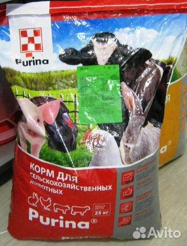 Пуринабвмд для лактирующих коров  89782699577 купить 1