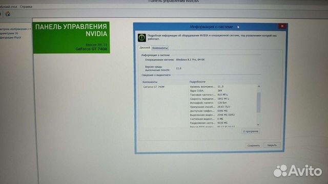 Ноутбук asus N56VB  89787166927 купить 10