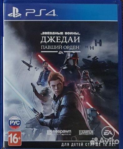 89788349249 buy 1