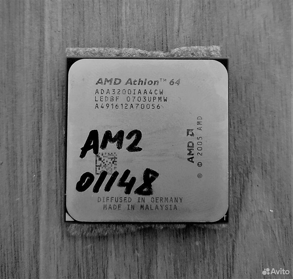 Процессор AM2 AMD Athlon 64 3200 2.0 GHz  89538085333 купить 1