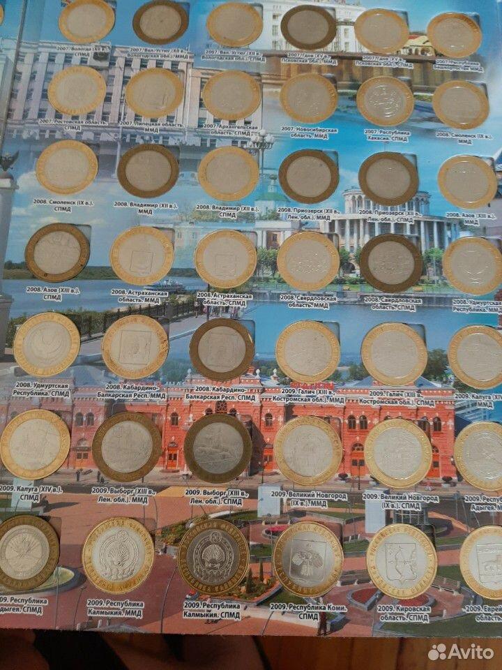 Полный набор двух монетных дворов биметал. десяток  89285597876 купить 3