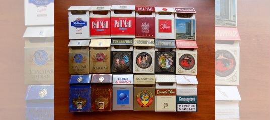 Коллекция пачек сигарет купить сигарета xiaomi купить