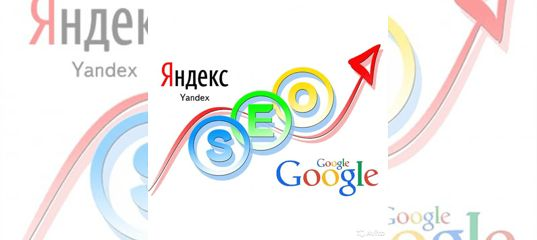 Оптимизация сайта под ключ Камызяк сео продвижение сайта москва репутационные работы