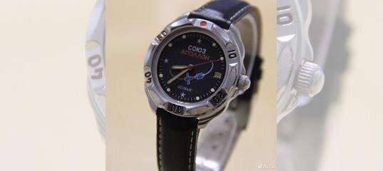 Часы союз аполлон купить купить наручные часы skmei 1016
