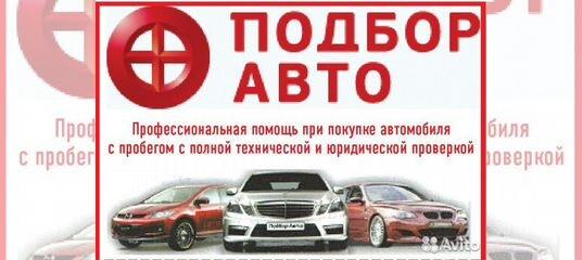 При покупке автомобиля в кредит каско обязательно
