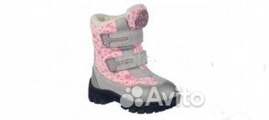13d433c35 Теплая зимняя обувь Иглу с20по45 купить в Москве на Avito — Объявления на  сайте Авито