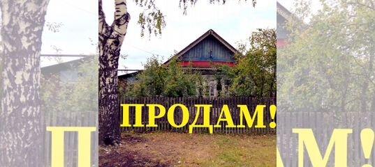 Дом 42 м² на участке 6 сот. в Нижегородской области | Недвижимость | Авито