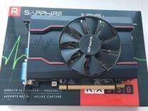 Видеокарта AMD RX 550