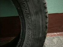 Летняя шина r16